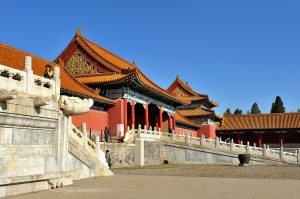 teach english in beijing