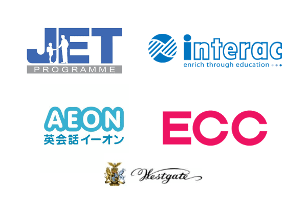 best teach in japan programs