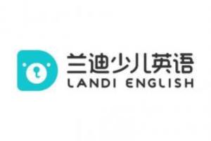 landi logo