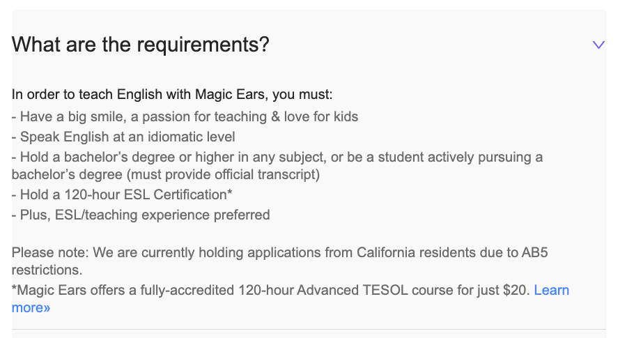 magic ears requirements
